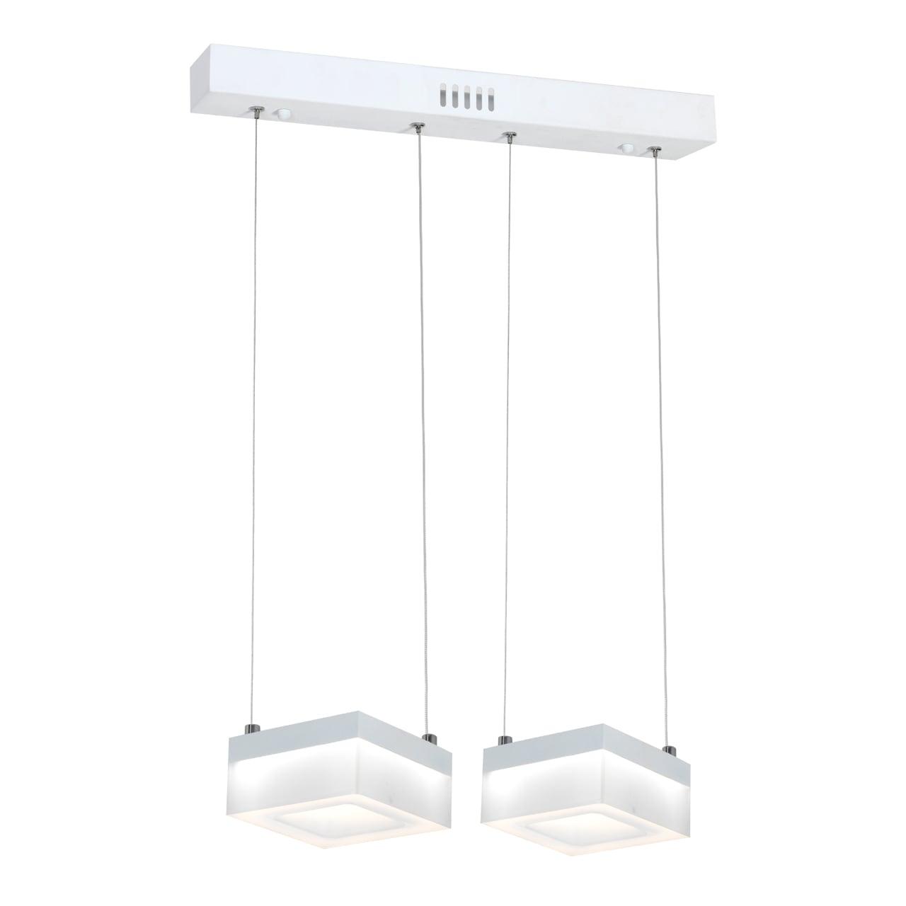 Lampa wisząca Milagro CUBO 445 Piaskowy biały 24W