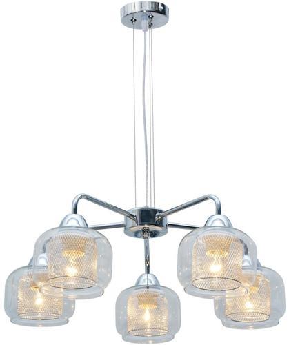 Ray Lampa Wisząca 5X40W E14 Chrom