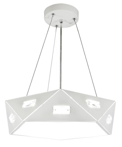 Nemezis Lampa Wisząca Pięciokatny 42 3X40W G9  Z Żarówką Biały
