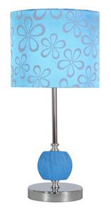 Cort Lampa Gabinetowa 1X60W E27 Niebieski small 0
