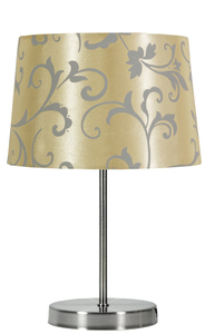 Arosa Lampa 1X40W E14 Beżowy small 0