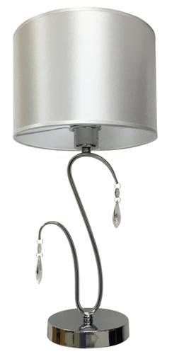Carmen Lampa Gabinetowa 1X60W E27 Chrom
