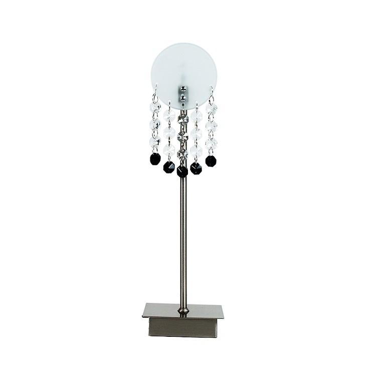 Luxor Lampa 1*20W G4  Nikiel Mat