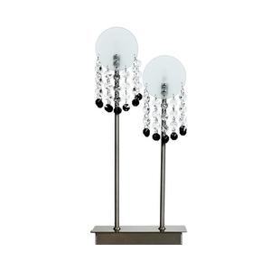 Luxor Lampa 2*20W G4 Nikiel Mat small 0