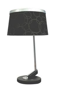 Impresja Lampa 1*60W E27 Czarna Chrom small 0
