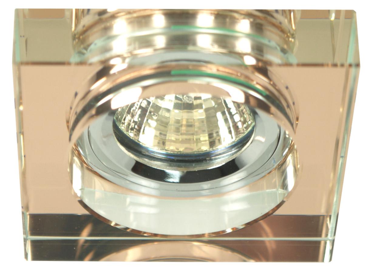 Ss-16 Ch/Br Mr16 Chromoczko Sufitowe  Lampa Sufitowa Stała Kwadratowa Szkło Brązowe