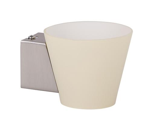 Lampa Simonet Kinkiet Pojedyńczy G9 40W Stożek Biały