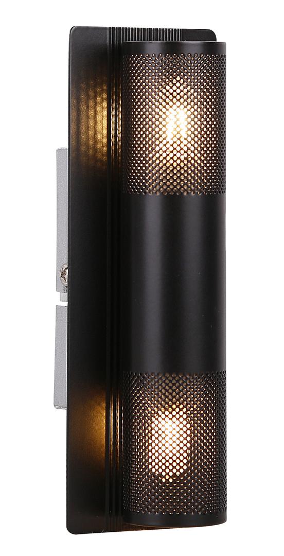 Lampa Emu Kinkiet 2X10W G9 Czarny