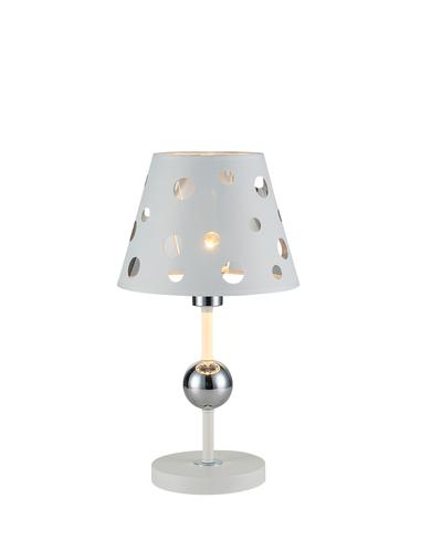 Lampa Stołowa Batley 1 Biały