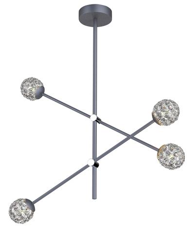 Paksos Lampa Wisząca 4Xmax 5W G9 Led Szary Apeti