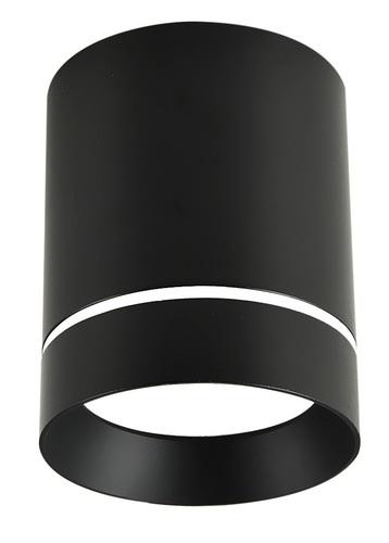Lampa Sufitowa Tuba 1X15W Gu10 7,9/12 Czarny