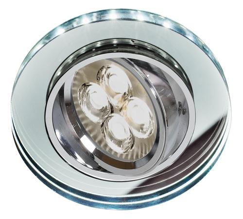 Ssu-23 Ch/Tr+Wh Gu10 50W+Led Smd 230V Biały 2 1W Chrom Oczko Sufitowe  Lampa Sufitowa   Okrągła   Szkło Transparentne