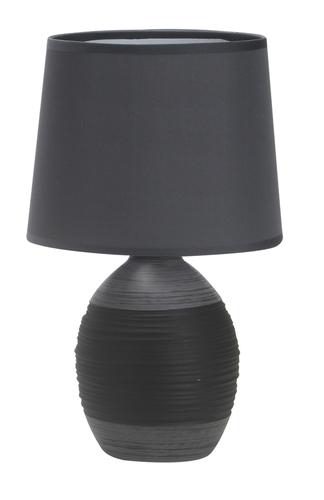 Ambon Lampa Gabinetowa 1X40W E14 Czarny