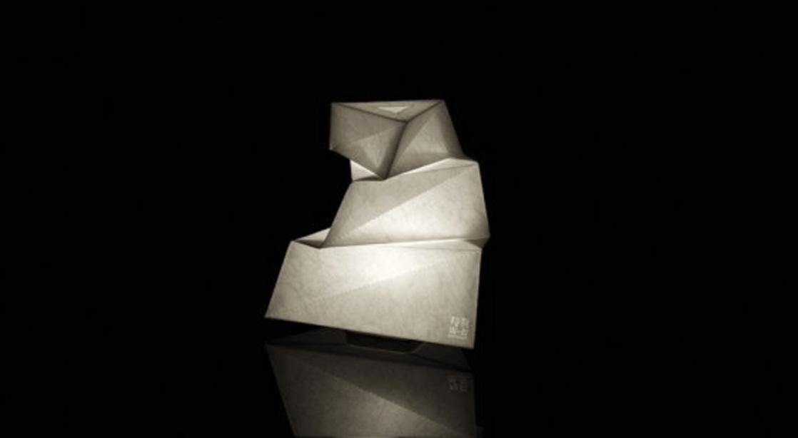 Lampa stołowa Artemide YADOKARI
