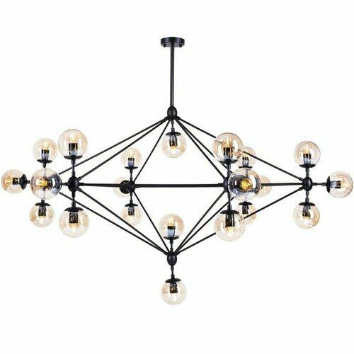 Lampa wisząca ASTRIFERO-21 bursztynowo czarna 165 cm