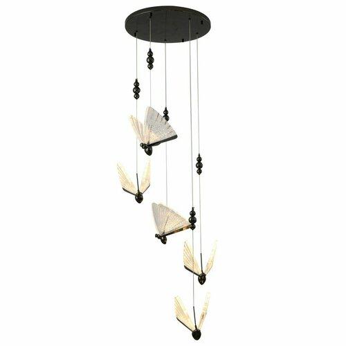 Lampa wisząca BEE LAMP 5 LED czarna 45 cm