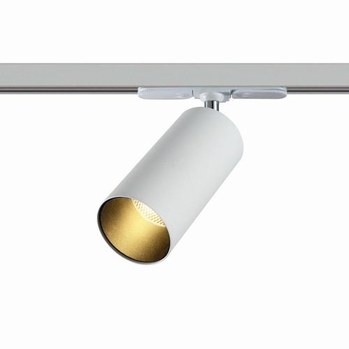 Lampa szynowa LAZER/T 219 L