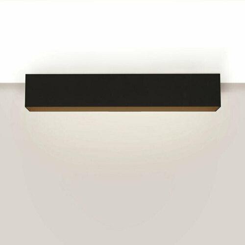 Lampa liniowa sufitowa LUPINUS/N HQ 116 L-1460 DP