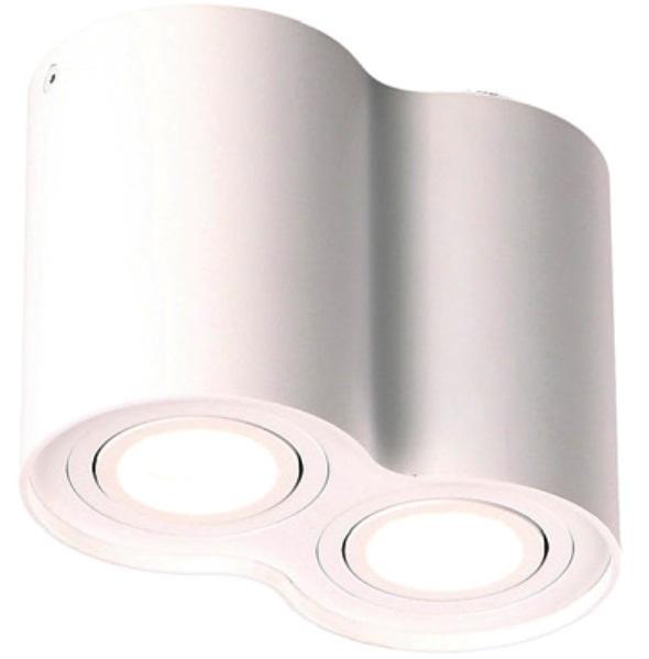 BASIC ROUND II WH plafon C0085 Max Light