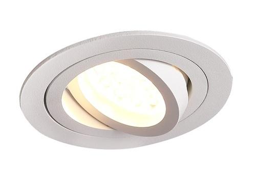 Signal I H0084 oprawa podtynkowa biała Max Light