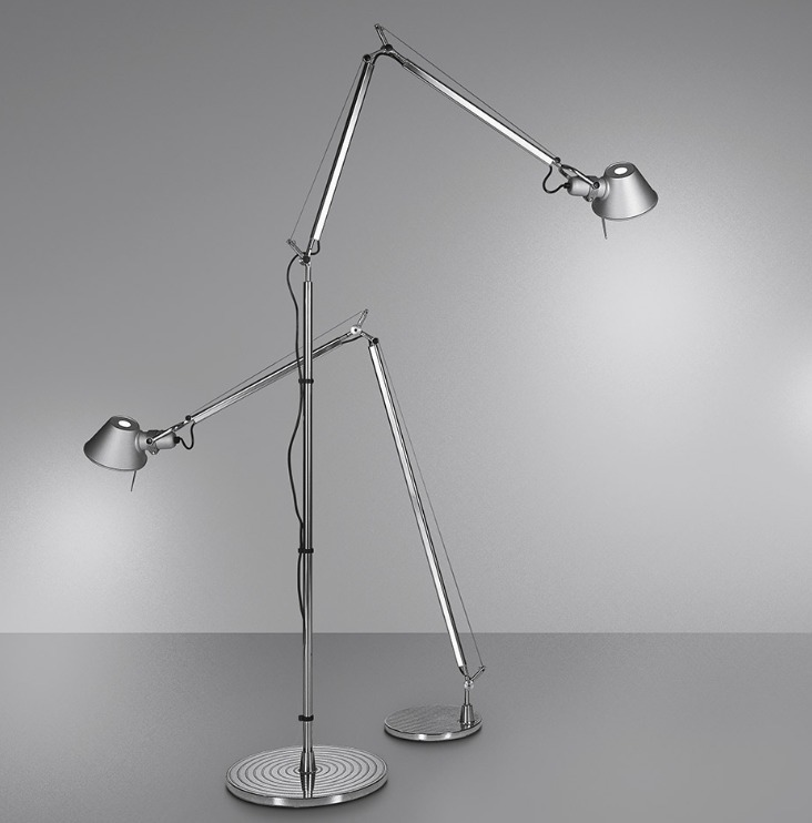 artemida lampy ogrodowe