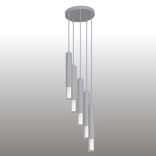 Szara lampa wisząca Kuga 5 M