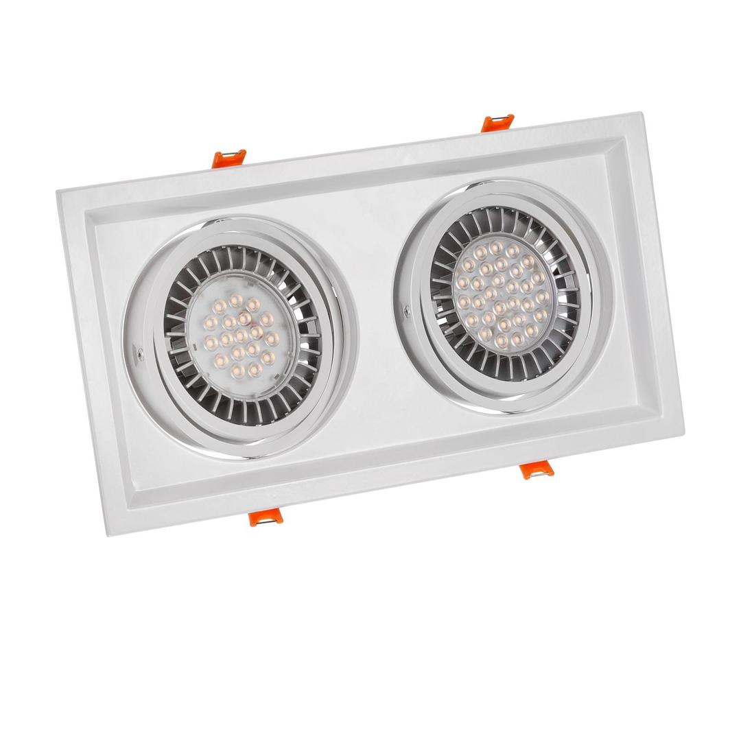 Mdd Maxi Due Ar111 Gu10 X 2 White