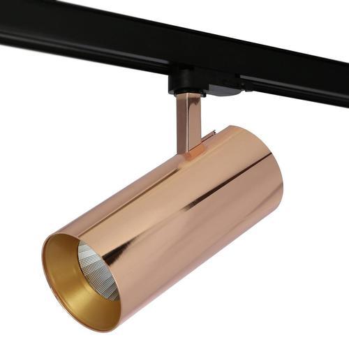 Mdr Branta Metalica 840 19w 230v 36st Gold