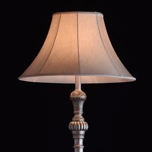 Lampa Podłogowa Bologna Country 1 Srebrny - 254043501 small 2