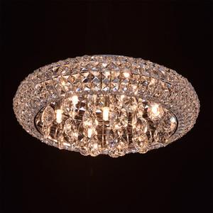 Lampa wisząca Venezia Crystal 7 Chrom - 276014207 small 3