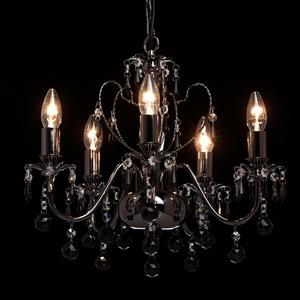 Lampa wisząca Barcelona Classic 5 Czarny - 313010105 small 1