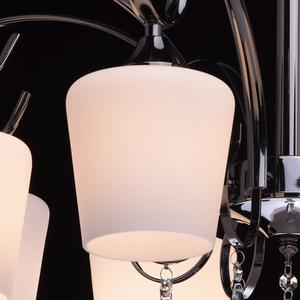 Lampa wisząca Porto Megapolis 8 Chrom - 315011308 small 4