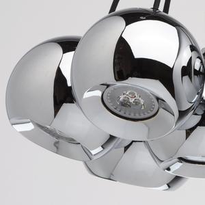 Lampa wisząca Cottbus Megapolis 7 Chrom - 492010607 small 6