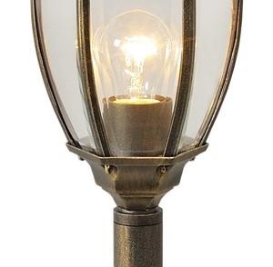 Lampa ogrodowa Fabur Street 1 Czarny - 804040501 small 3
