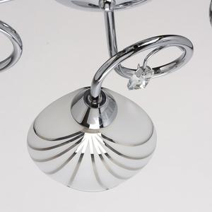 Lampa wisząca Sabrina Megapolis 5 Chrom - 267011705 small 8