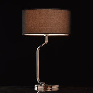 Lampa Stołowa Comfort Megapolis 1 Chrom - 628030201 small 1