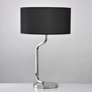 Lampa Stołowa Comfort Megapolis 1 Chrom - 628030201 small 2
