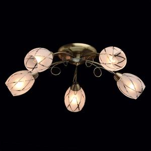Lampa wisząca Savona Megapolis 5 Złoty - 358011505 small 2