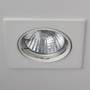 Lampa wisząca Darro Techno 1 Biały - 637010501 small 1