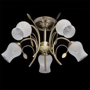 Lampa wisząca Flora Flora 5 Brązowy - 256018205 small 2