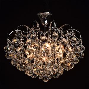 Lampa wisząca Pearl Crystal 6 Chrom - 232017506 small 1