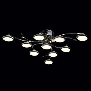 Lampa wisząca Nancy Hi-Tech 10 Chrom - 308010910 small 2