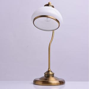 Lampa Stołowa Amanda Classic 1 Mosiądz - 481031301 small 2