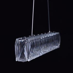 Lampa wisząca Goslar Crystal 240 Chrom - 498012901 small 6