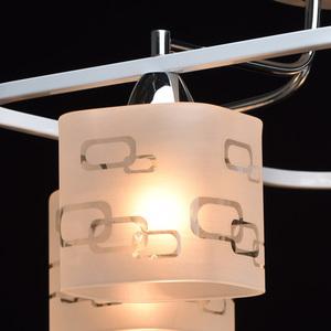 Lampa wisząca Alpha Megapolis 4 Biały - 673010304 small 4