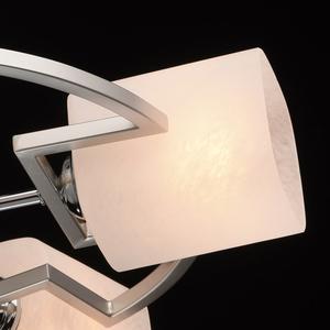 Lampa wisząca Alpha Megapolis 5 Srebrny - 673011605 small 4