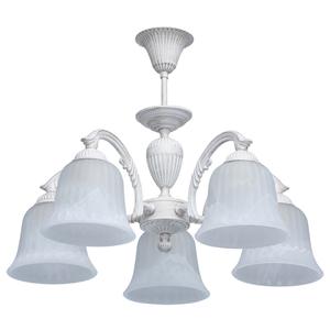 Lampa wisząca Ariadna Classic 5 Biały - 450014805 small 0