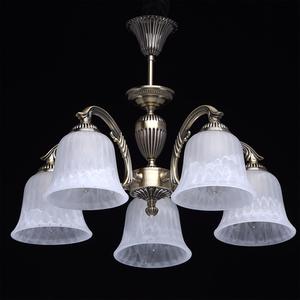 Lampa wisząca Ariadna Classic 5 Mosiądz - 450014605 small 1
