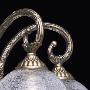 Lampa wisząca Amanda Classic 5 Mosiądz - 481011805 small 6