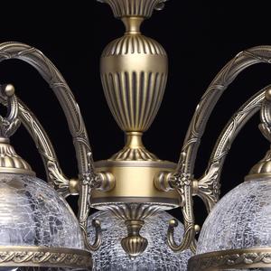 Lampa wisząca Amanda Classic 5 Mosiądz - 481011805 small 8